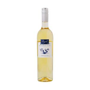 La Azul Sauvignon Blanc